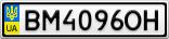 Номерной знак - BM4096OH