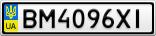 Номерной знак - BM4096XI