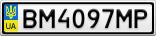 Номерной знак - BM4097MP