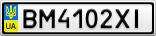 Номерной знак - BM4102XI
