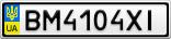 Номерной знак - BM4104XI