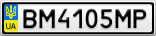 Номерной знак - BM4105MP