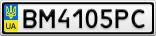 Номерной знак - BM4105PC