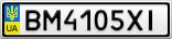 Номерной знак - BM4105XI