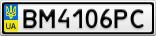 Номерной знак - BM4106PC