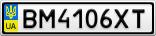 Номерной знак - BM4106XT
