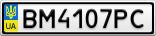 Номерной знак - BM4107PC