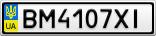 Номерной знак - BM4107XI