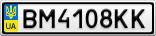 Номерной знак - BM4108KK