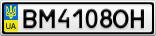 Номерной знак - BM4108OH
