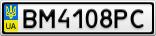 Номерной знак - BM4108PC