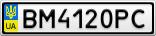 Номерной знак - BM4120PC