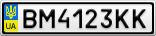 Номерной знак - BM4123KK