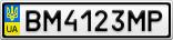 Номерной знак - BM4123MP