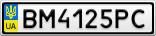 Номерной знак - BM4125PC