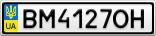 Номерной знак - BM4127OH