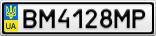 Номерной знак - BM4128MP