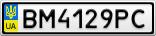 Номерной знак - BM4129PC