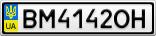 Номерной знак - BM4142OH