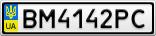 Номерной знак - BM4142PC