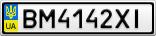 Номерной знак - BM4142XI