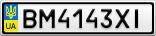 Номерной знак - BM4143XI