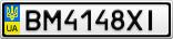 Номерной знак - BM4148XI