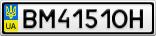 Номерной знак - BM4151OH
