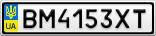 Номерной знак - BM4153XT