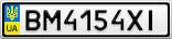 Номерной знак - BM4154XI