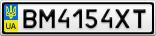 Номерной знак - BM4154XT