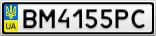 Номерной знак - BM4155PC