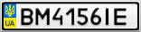 Номерной знак - BM4156IE