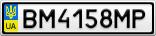 Номерной знак - BM4158MP