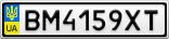 Номерной знак - BM4159XT