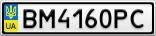 Номерной знак - BM4160PC