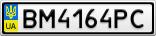 Номерной знак - BM4164PC
