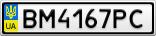 Номерной знак - BM4167PC