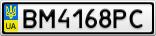 Номерной знак - BM4168PC