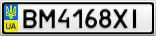 Номерной знак - BM4168XI