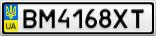 Номерной знак - BM4168XT