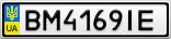 Номерной знак - BM4169IE