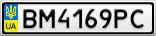 Номерной знак - BM4169PC