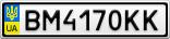 Номерной знак - BM4170KK