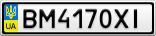 Номерной знак - BM4170XI