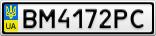 Номерной знак - BM4172PC
