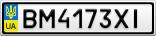 Номерной знак - BM4173XI