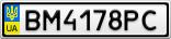 Номерной знак - BM4178PC