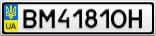 Номерной знак - BM4181OH