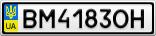 Номерной знак - BM4183OH